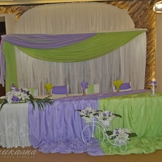 Зелено и лилаво - Фани и Аксел