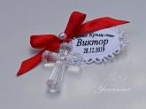 Подарък за гостите на Кръщене