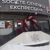 Откриване на - SOCIETE GENERALE - ЕКСПРЕСБАНК