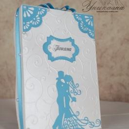 Покани за Сватба - Ръчна изработка