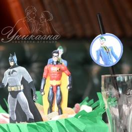 Рожден ден - Батман и приятели