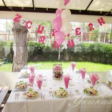 Рожден ден - розови розички