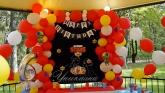 Украса за Рожден ден на тема Brawl Stars