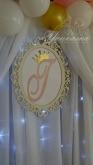 Буква с корона за Рожден ден