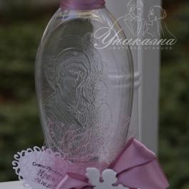 Шишенце за светена вода - Кръщене