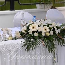Бяло и златно - Вергиния и Галин