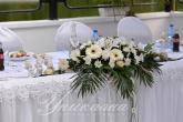 Украса за Сватба в златно и бяло