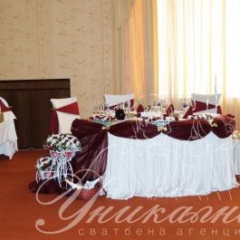 Сватба в бордо - Дияна и Васил