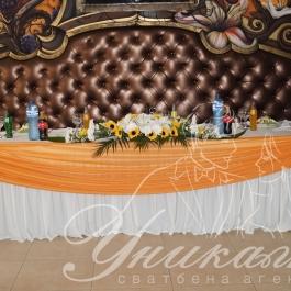 Сватба в оранжево - Данита и Мартин