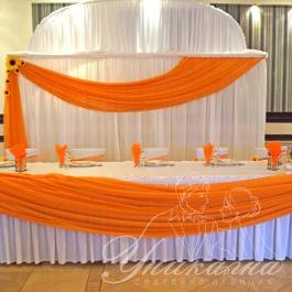 Сватба в оранжево - Соня и Иво