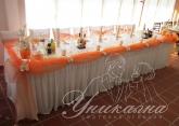Сватба в оранжево