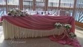 Сватба в пепел от рози