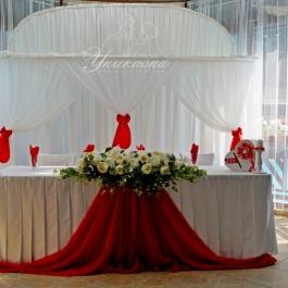 Сватба в червено - Налян и Ерхан