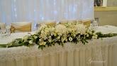 Аранжировка за маса младоженци