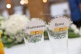 Тейбъл картичка за Сватба
