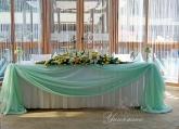 Официална маса за младоженците