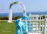 Изнесен Сватбен ритуал край морето