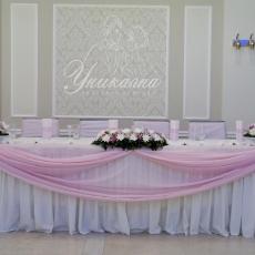 Нежно розово - Виргиния и Теодор