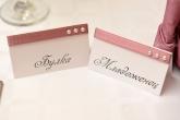 Тейбъл картичка за гости