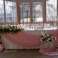 Нежно розово - Татяна и Милен
