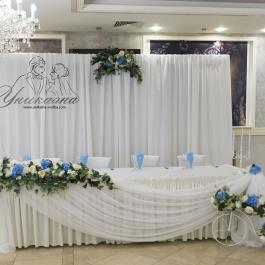 Сватба в синьо - Жулияна и Атанас