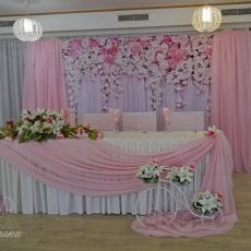 Нежно розово - Семра и Билял