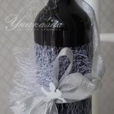 Украсено вино за - Кръщене