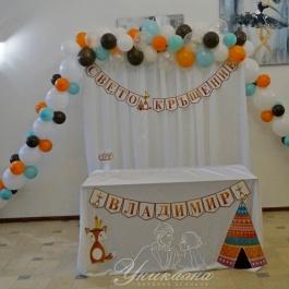Украса на Кръщене -по тема Индианци