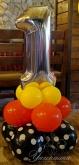 Кула от балони с единица