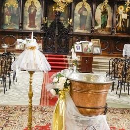 Украса на купол за Кръщене