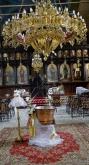 Украса на купол за Кръщене в златно и бяло