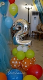 Фигура от балони с двойка