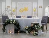Украса за Кръщене в златно и бяло